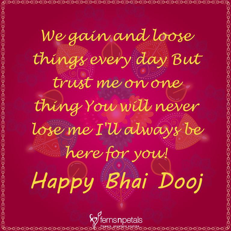 bhai dooj quotes for bro