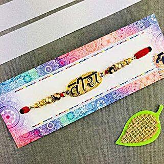 Designer Bracelet Rakhi