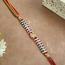 A Rakhi Thread of Love: Rakhi for Brother to Canada