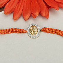 Shri Sai Rakhi CRO: Send Rakhi to Croatia