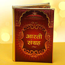 Aarti Book: Ganesh Chaturthi Gifts