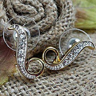 CZ S Shaped Earrings: Accessories