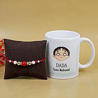 Designer Rakhi And Dada Mug Combo: Rakhi With Mugs