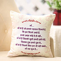 Mom you are my world cushion: Send Gifts to Chandrapur